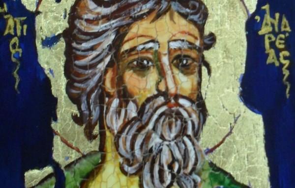 Άγ. Ανδρέας