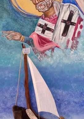 Αη Νικόλας κρατάει καράβι